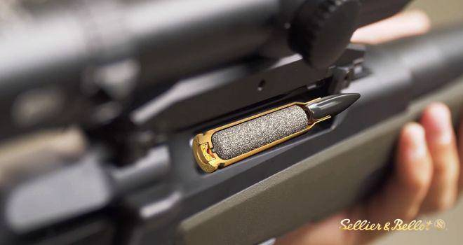 Obrázek pro kategorii .223 Remington