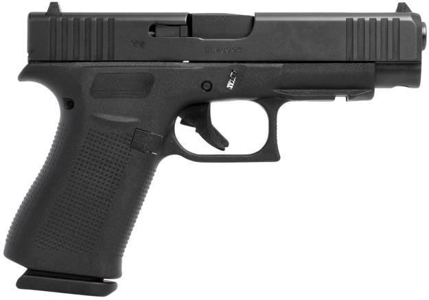Glock 48 Rail